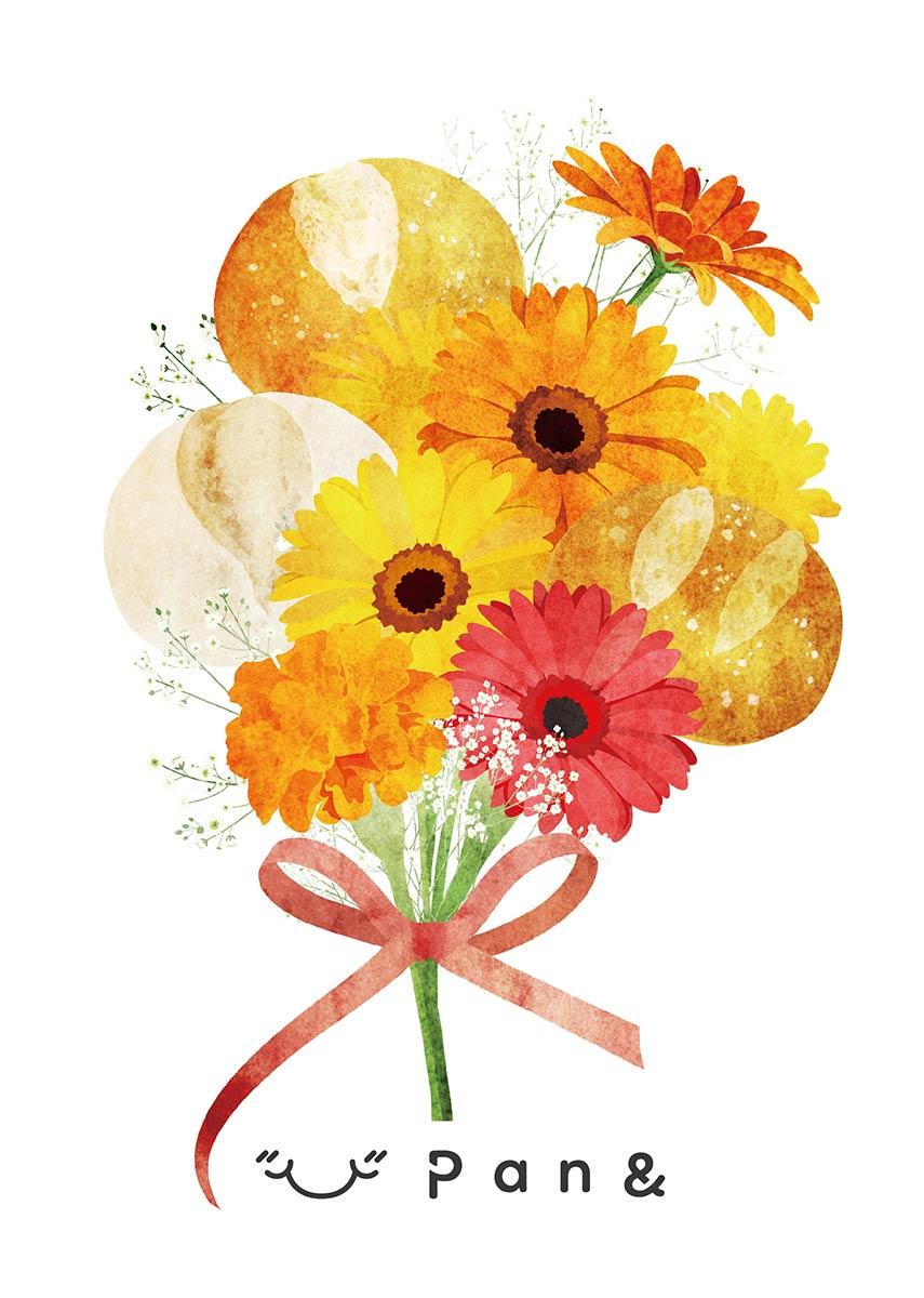 パンの花束カード(健康)