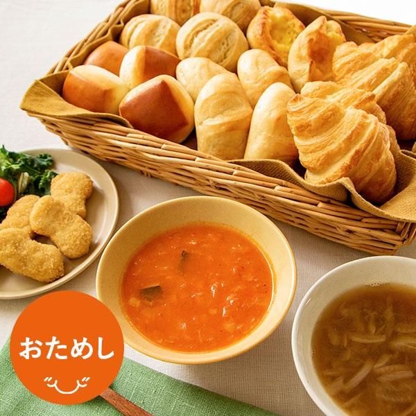 パンとスープのはじめてPan&セット