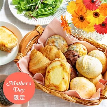 【母の日】パンの春ごよみギフトセット~Marigold~