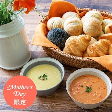 【母の日】パンとスープの陽だまりギフトセット~Gerbera~